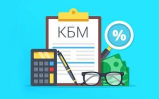 Восстановить КБМ в базе РСА