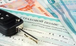 Проверить полис ОСАГО, КАСКО по базе на официальном сайте РСА (Российского Союза Автостраховщиков)
