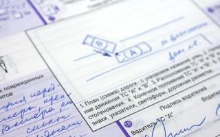Что нужно знать владельцу полиса автострахования РСА про извещение о ДТП
